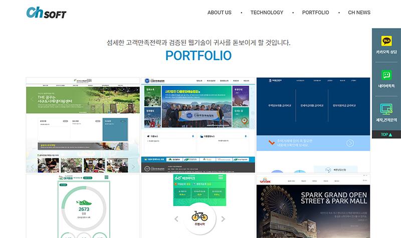 웹,앱 개발